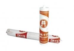 高档次的密封胶采用的都是百分百硅酮玻璃胶