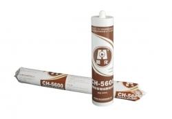 硫化橡胶类密封胶条具有突出的耐臭氧性