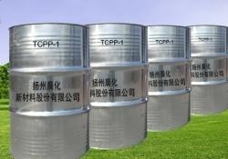 浅谈常用的有机磷系阻燃剂有哪些?