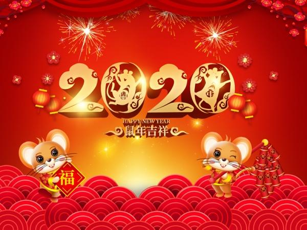 威尼斯74006手机版-威尼斯登录网站平台-登录祝大家新年快乐!