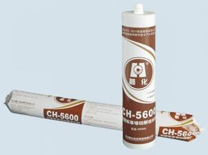 CH-5600铝塑板幕墙硅酮密封胶