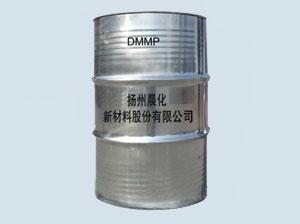 甲基瞵酸二甲酯
