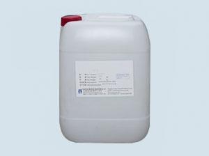 亲水性氨基硅油