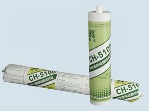 CH-5100中性透明硅酮结构胶