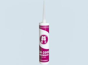 CH-2000 防霉硅酮密封胶